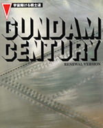 GUNDAM CENTURY RENEWAL VIRSION