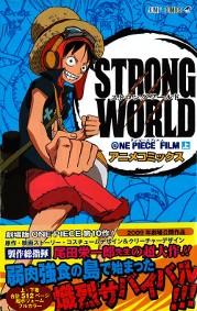 ONE PIECE FILM STRONG WORLD アニメコミックス 上巻