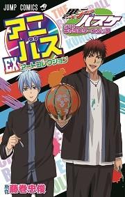 黒子のバスケ TVアニメキャラクターズブック アニバス EX アートコレクション